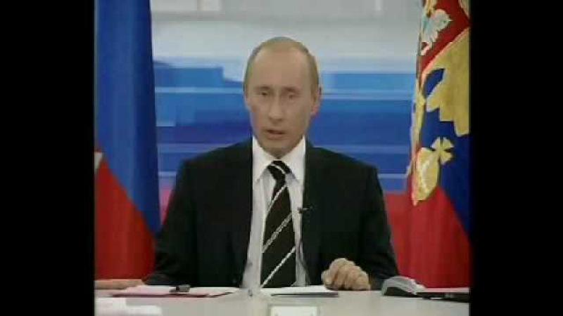 Оговорка Путина