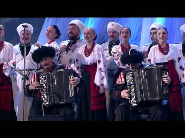 Кубанский казачий хор - По горам Карпатским