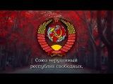 National Anthem of the Soviet Union -