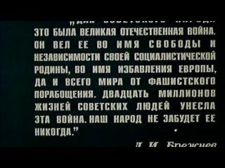 Великая Отечественная (1978). 11 серия из 20. Война в Воздухе - Видео Dailymotion
