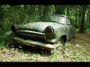 Забытые автомобили часть 3 / Abandoned GAZ 21 in Russia