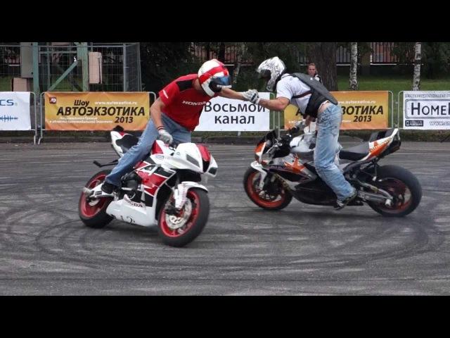 Автоэкзотика 2013 4 crazy bike stunts мото трюки байкеров с девушкой
