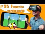 #56 Flappy для Google Cardboard VR. Обзор игры для очков виртуальной реальности