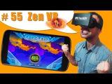 #55 Мир другими глазами в виртуальной реальности. Обзор VR приложения для очков к смартфону