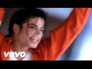 Michael Jackson - Jam Official Video