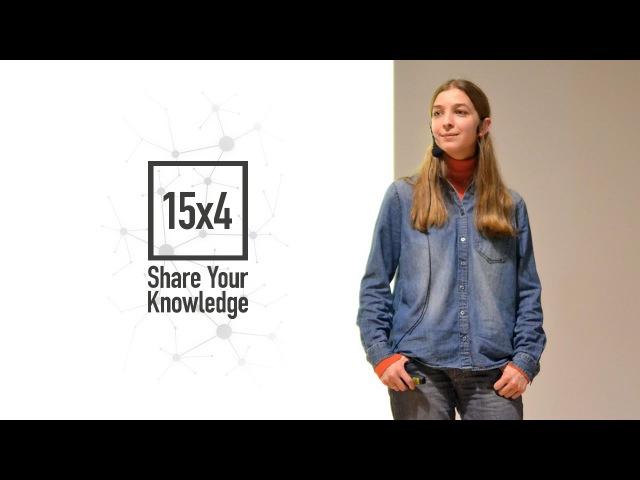 15x4 - Ася Казанцева 15 минут про никотин и 15 минут про алкоголь