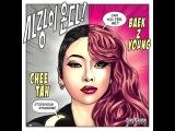백지영 (Baek Z Young) & 치타 (CHEETAH) - 사랑이 온다 (Can You Feel Me) [Girl Crush]