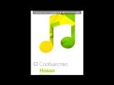 «Со стены Музыкальный плеер» под музыку Сергей ГрейС - Любить тебя, любить. Picrolla