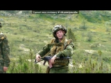 «Армия» под музыку АРМЕЙСКАЯ - МОРСКАЯ ПЕХОТА-ВПЕРЕД МОРПЕХ. Picrolla