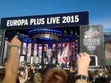 Europa Plus LIVE 2015! Пицца