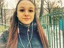 Александра Царева фото #47
