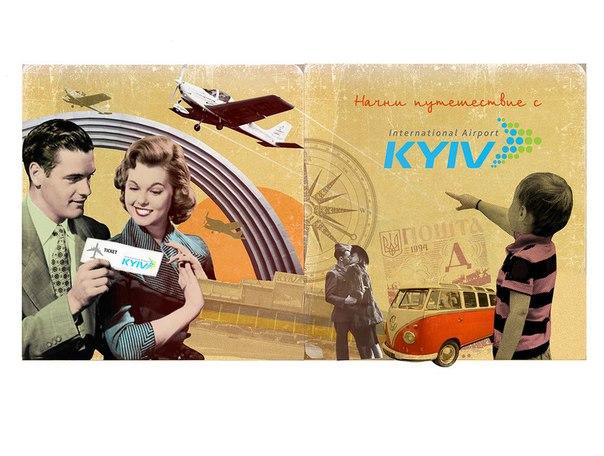 Авиабилеты Кутаиси Киев от 3 6 руб: дешевые билеты