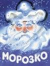 www.labirint.ru/books/503736/?p=7207