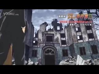 Трейлер 2-го сезона Kindaichi Shounen no Jikenbo Returns.