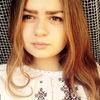 Yulya Gavor