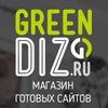GreenDiz - магазин готовых сайтов