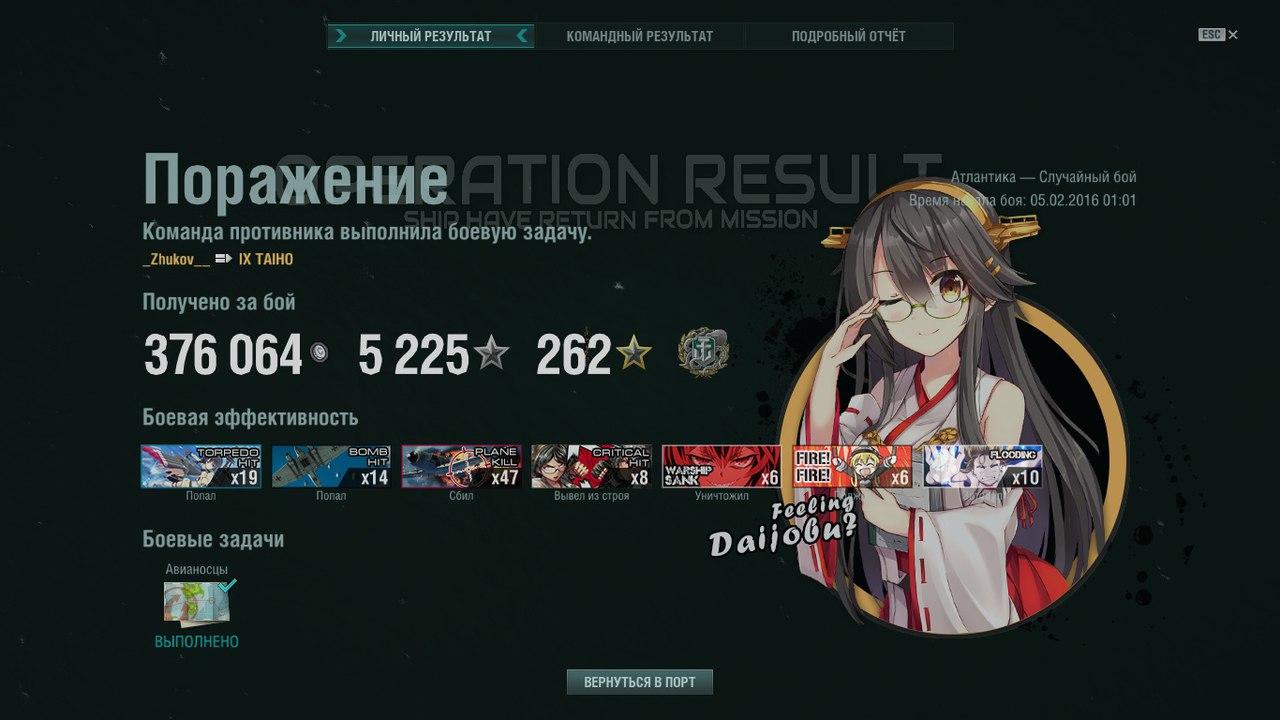 x0xg2wM8_5Y.jpg