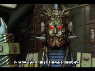 [dragonfox] Engine Sentai Go-Onger - 10 (RUSUB)