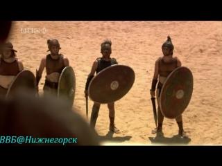 BBC «Великие воины. Спартак»