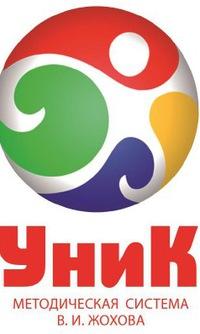 Начальная школа Жохова В.И. в Рефтинском