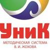 УНИК классы Рефтинский Свердловская область