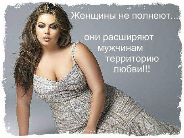 Фото большие жопы и ляхи фото жена трахается