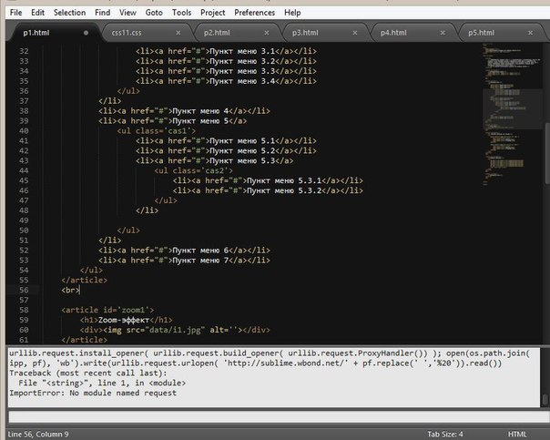 Sublime Text 3 русификатор img-1