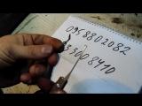 медвежатники. открытие замков.продажа отмычек.тел.0958802082 сайт;http://medvejatnik.kiev.ua