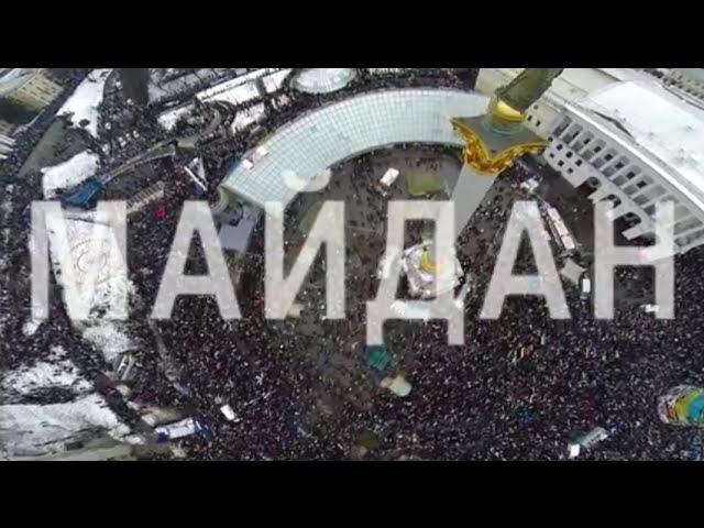 Бійня на Майдані Maidan Massacre фільм розслідування повна версія