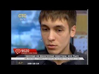 Дмитрий Шилов на канале Стс -Прима