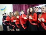 В Ивано Франковске на выпускном студенты исполняли песню - Я БАНДЕРОВЕЦ