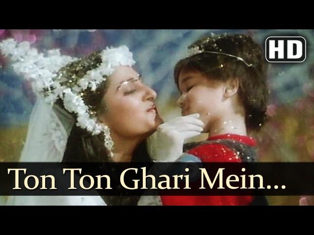 Ton Ton Ghari Mein - Jayapradha - Baby Gudoo - Aulad - Bollywood Songs - Kavita Krishnamurthy