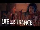 Life Is Strange - Funny Thug Life Moments