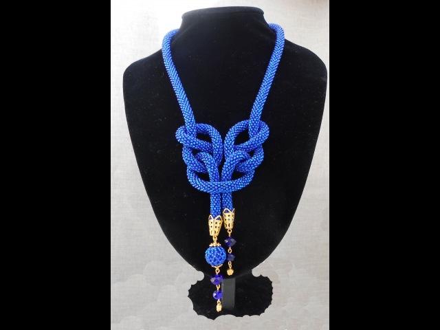 Ожерелье из бисерных жгутов