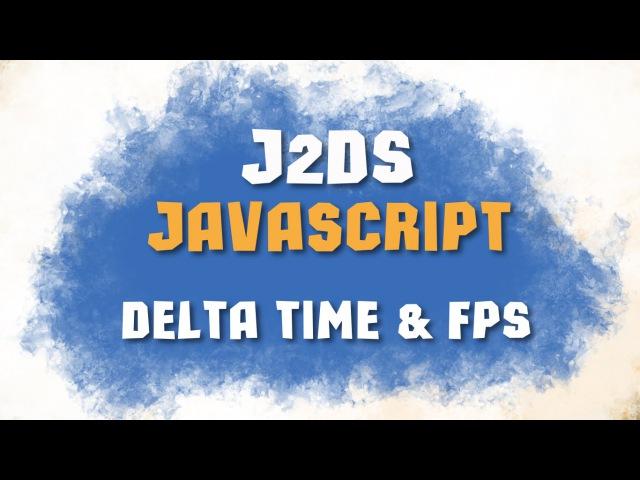 SkanerSoft - JavaScript - j2Ds - FPS. Основы создания игр на JavaScript