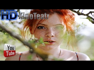 Русские фильмы новинки HD 720 2015 2016. Мелодрама: