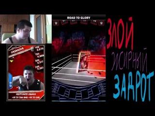 WWE: Supercard [Alex_Stryker] RUS - Final RTG