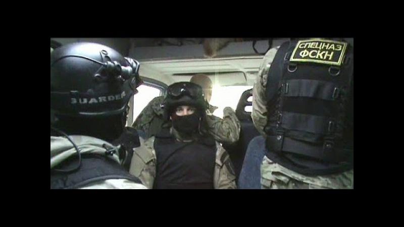 Захват наркодельцов спецназ