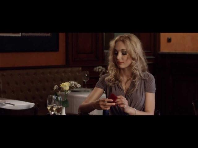 короткометражка (ВГИК) - ПРЕДЛОЖЕНИЕ