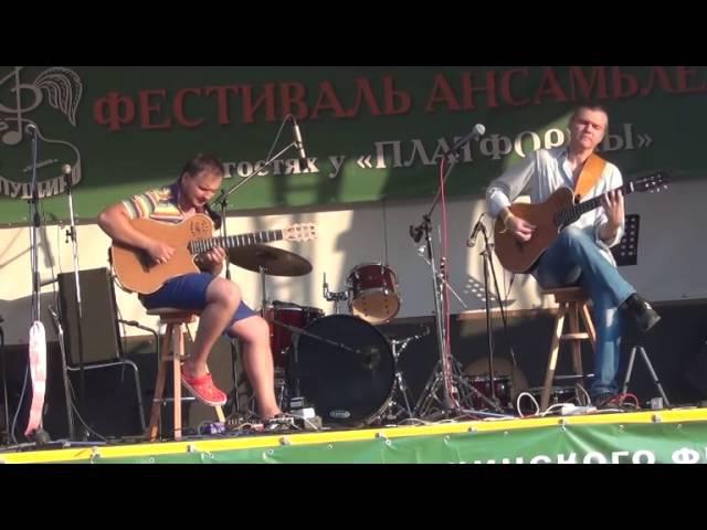 2013г дуэт супергитаристов Виталий Кись и Александр Родовский
