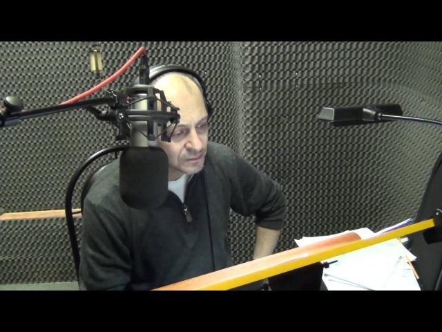 Андрей Бархударов: озвучивание сериала