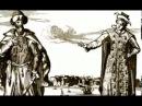 А было ли татаро-монгольское иго?