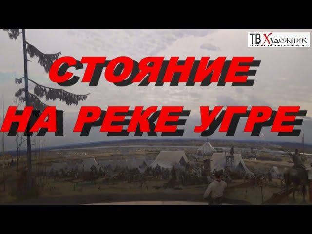 Рыженко Павел Викторович. 4 часть