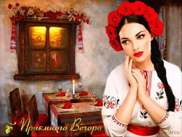 Василечки / В мене сині оченята - Ukrainian song