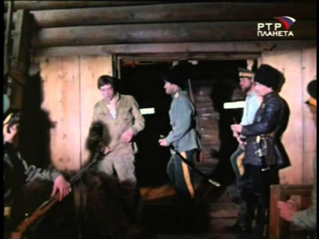 Против течения 1981 фильм смотреть онлайн