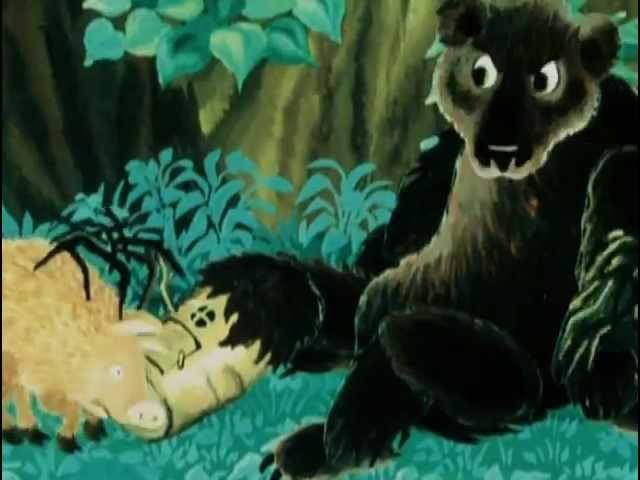 Медведь - липовая нога, 1984 год.