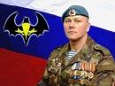 На ветерана Чечни завели дело по 282 ст. УК РФ