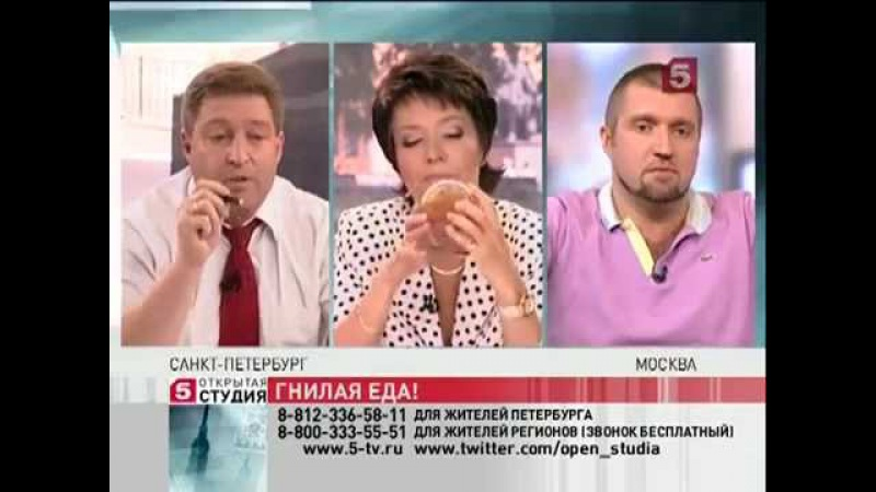 Дмитрий ПОТАПЕНКО - Гнилая еда