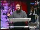 ACADEMIA Мастер и Маргарита Андрей Кураев