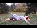 Как избавиться от боли в спине и укрепить спину часть 2 rfr bp fdbnmcz jn jkb d cgbyt b erhtgbnm cgbye xfcnm 2